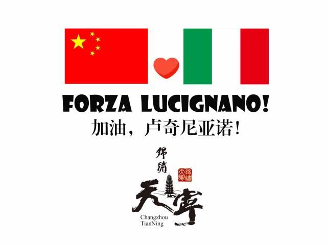 Forza Lucignano .jpg