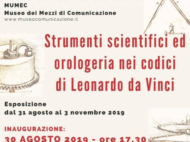 MUMEC Leonardo 1.jpg